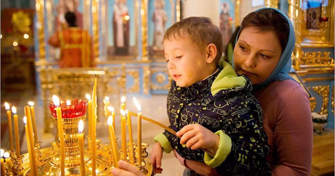 Православный календарь 2019: все праздники и посты