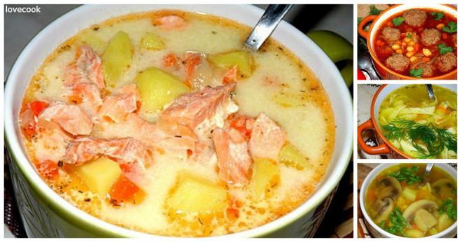 Если вы собрались делать суп, делайте один из этих