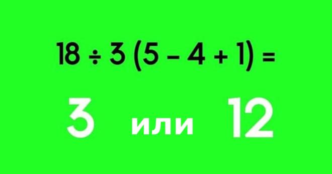 Этот тест по математике — для самых сильных умов! Сможете пройти?