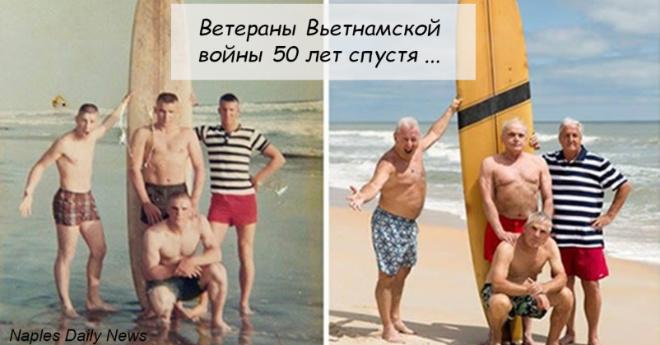 35 раз, когда кто-то в зрелом возрасте воссоздал свои детские фотографии
