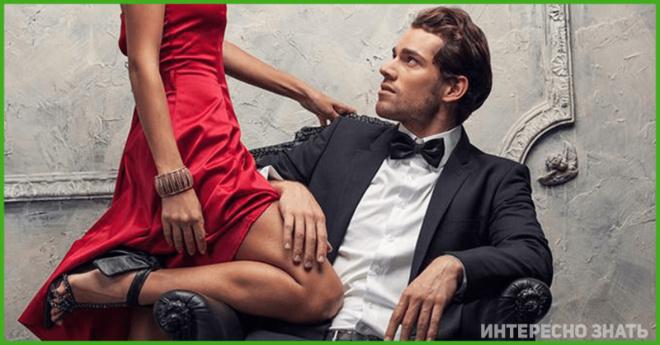 10 вещей, которые мужчины хотят от женщин, но боятся попросить