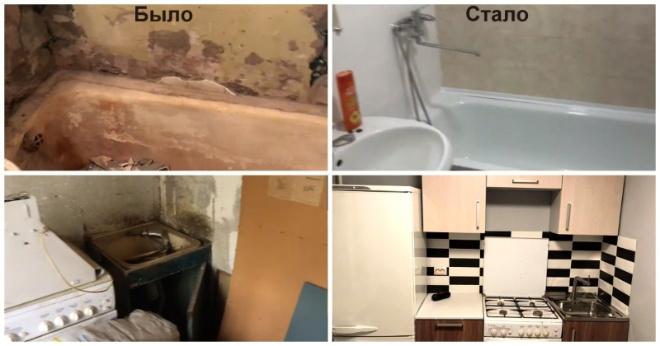 Россияне бесплатно отремонтировали квартиру матери-одиночки, чтобы той вернули ребенка