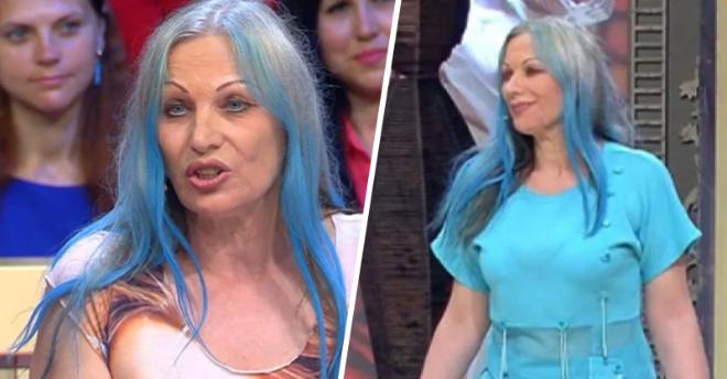 Преображение 60-летней героини, которая выглядела, как фрик с синими волосами