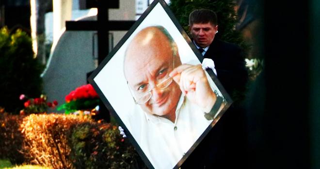 «Немноголюдную» церемонию прощания с Михаилом Жванецким посетили лично Алла Пугачева и Максим Галкин