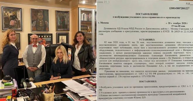 Месть за Гном Гномыча: Рудковская добилась уголовного дела