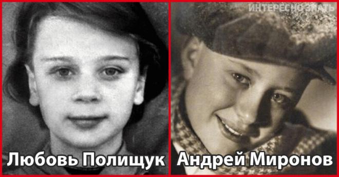 Совсем юные. Как выглядели 15 любимых советских актеров в школьные годы