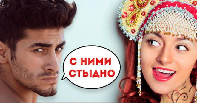 Наташи уже не те. Турки – о романах с туристками из России