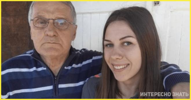 Разница в 53 года: 18-летняя селянка вышла замуж за старика, как она живёт годы спустя