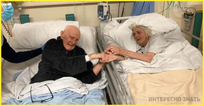 Взявшись за руки в последний раз. Супруги ушли в один день после 70 лет брака