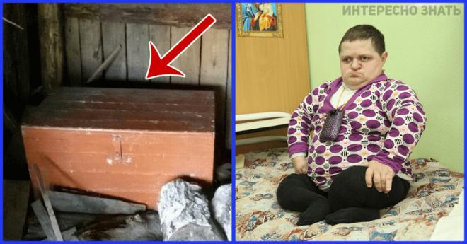 «Мама, открой». Истории девочки- кировчанки, которая 12 лет прожила в сундуке