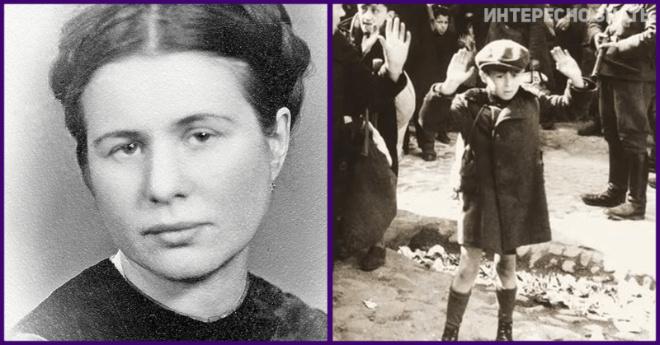 с – девушка, которая спасла 2500 детей из немецкого гетто