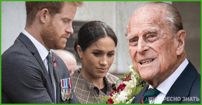 «Это их рук дело». Ведущий Килмид выступил с резонансным заявлением об уходе принца Филиппа