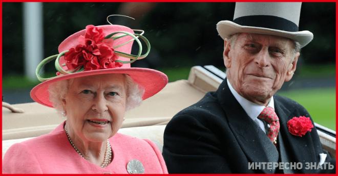 Еле сдерживала слезы. В Сети опубликованы эксклюзивные фото с прощания с принцем Филиппом