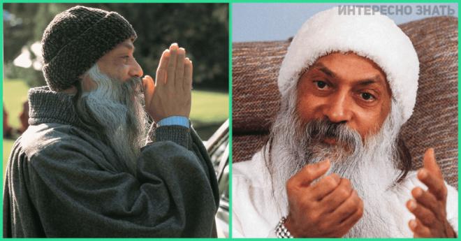 Индийский духовный лидер Ошо объяснил, что такое «РАК» и почему люди не могут его победить