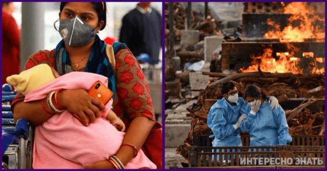 «Сплошной крематорий». Выходцы из России рассказали об обстановке в Индии