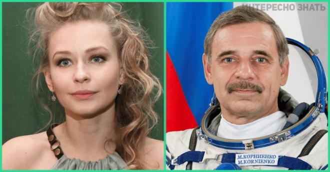 Космонавт Корниенко резко высказался об отправке Пересильд на МКС за 2 млрд