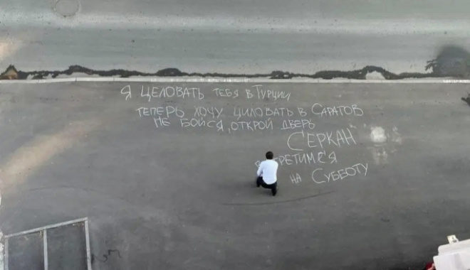 Любовное послание, которое турок оставил на асфальте в Ростове-на-Дону, насмешило пользователей Сети