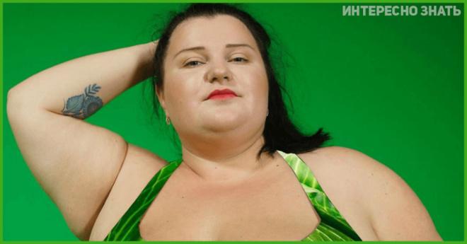 Большой живот, лишняя кожа. Украинскую рэпершу попросили удалить фото в боди