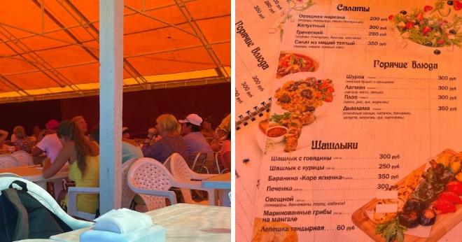 Туристка пожаловалась на «конские» цены на обед в крымском кафе