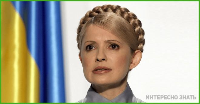Венера Милосская нервно курит в сторонке. В Сети обсудили фото Тимошенко с отдыха